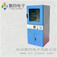 实验型真空干燥箱不锈钢高温真空烘箱