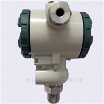DP58平膜型防爆压力变送器