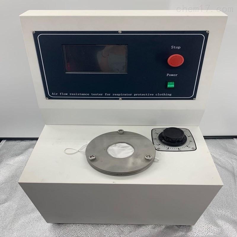 医用纺织品气流阻力测试仪器