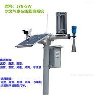 JYB-SW江西生态河流水文监测站雷达原理