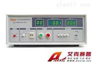 同惠 TL5802 无源泄漏电流测试仪
