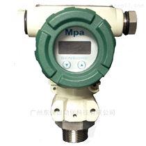 DP55防护型现场显示压力变送器