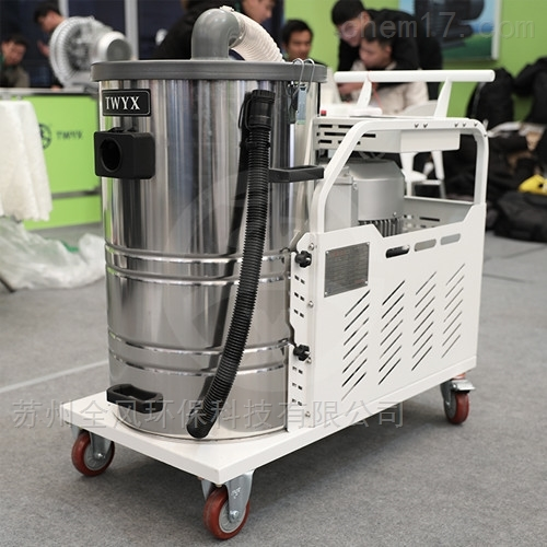 打磨台清理金属粉尘用防爆工业吸尘器