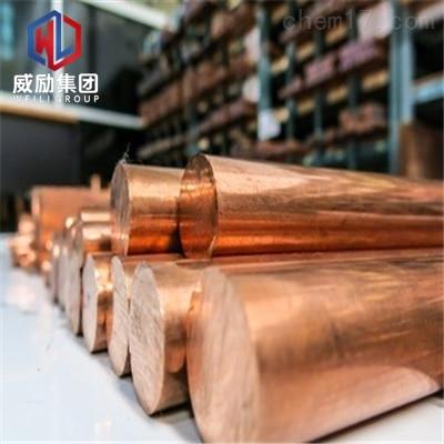 ASTM C11000铜合金洛氏硬度