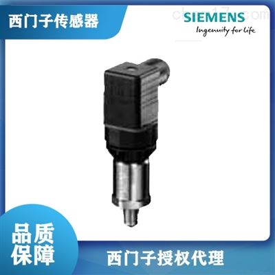 广州西门子7MF1567-3CD00-1AA1压力传感器