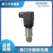西門子壓力壓差傳感器QBE2003-P40