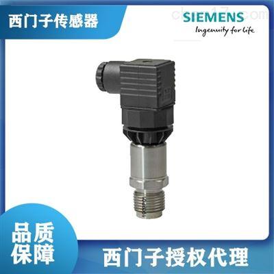 西门子压力压差传感器QBE2003-P40