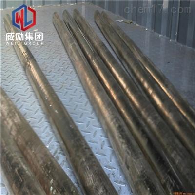 C10200纯铜材质证明