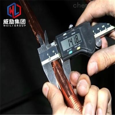 C1220磷脱氧铜接受零切