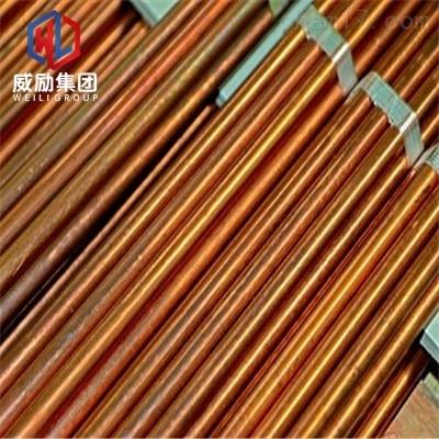F-Cu含氧铜黑皮定尺