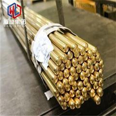TU2二号无氧铜材料参数