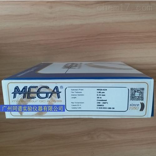 MEGA-624 气相色谱柱石英毛细管柱