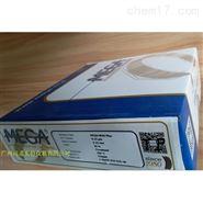MEGA-WAX Plus 气相色谱柱石英毛细管柱
