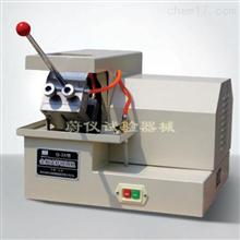 Iqiege®-155D型金相切割机