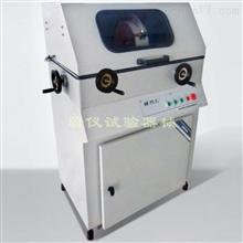Iqiege®-265D型金相切割机
