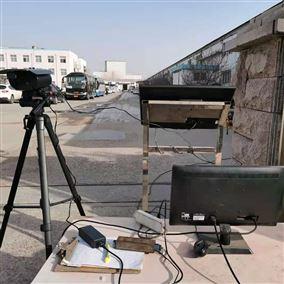 新疆地区供应人工智能红外测温仪