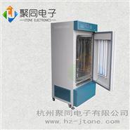 低溫人工氣候箱微電腦智控容量可定制