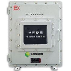 厂区内防爆型VOC在线监测仪