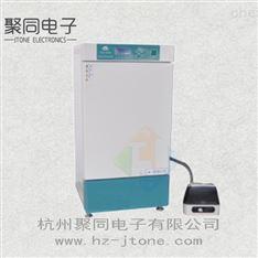 带湿度控制人工气候箱温度波动均匀