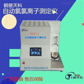 TKCFL-8煤質氟元素自動測定儀煤炭化驗設備