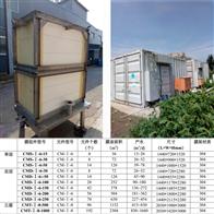 北创清源MBR膜 板式平板膜PVDF材质