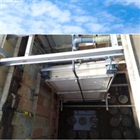 北创清源MBR超滤膜 MBR板式膜投标项目专用
