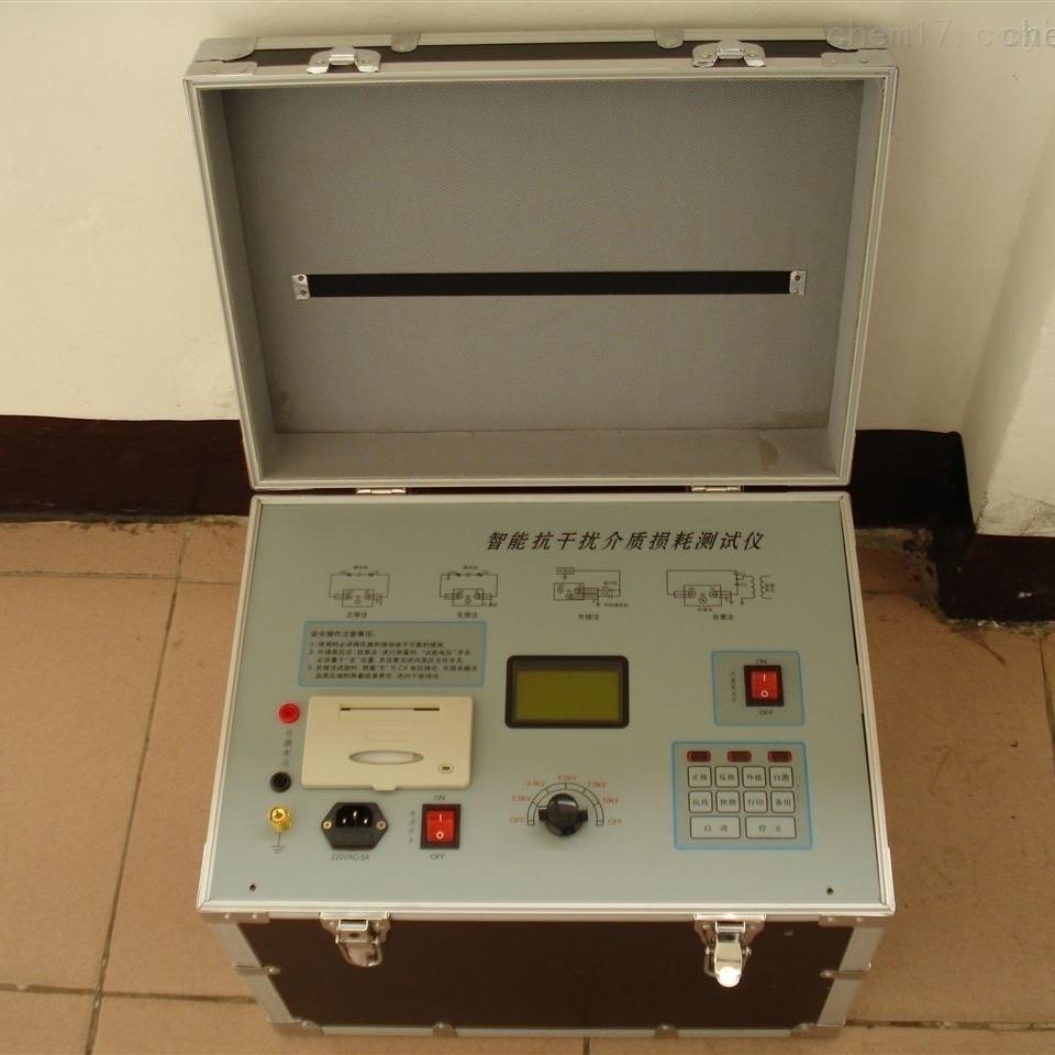 沈阳市承试电力设备变频介损测试仪