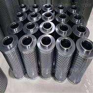 0110D005BN4HC液压站不锈钢丝网滤芯