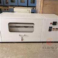 GY-KWFZ6瓶平板开放式翻转振荡器报价