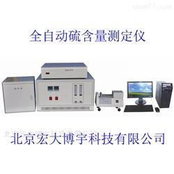 煤硫含量測定儀煤質分析儀定硫儀全硫量檢測