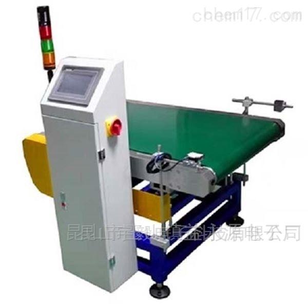 供应重量检测机 ,自动称重设备