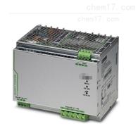 QUINT4-PS/1AC/12DC/2.5/PT带保护涂层开关电源