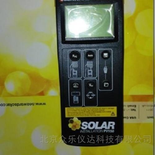 太阳能检测仪