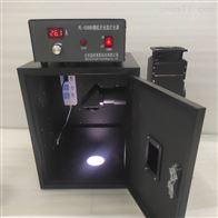 普林塞斯PL-G350D实验室短弧 汞灯光源