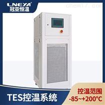 TES-4525PCB板高低溫測試chiller選型