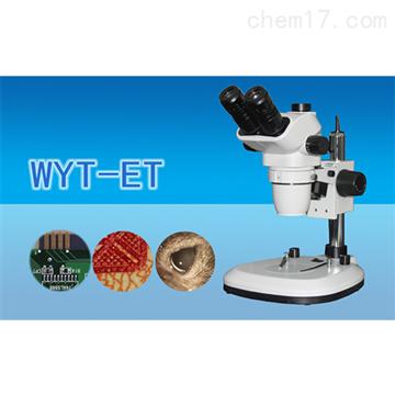 三目連續變倍體視顯微鏡