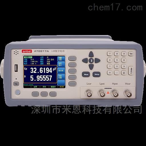 安柏anbai AT2817A 精密LCR 数字电桥
