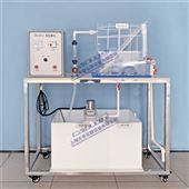 DYJ006细格栅池,给排水工程实验装置
