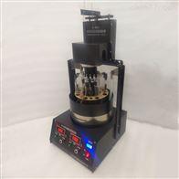 多功能光化学反应仪(水浴通气)