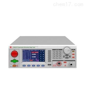 CS9922S程控绝缘耐压测试仪