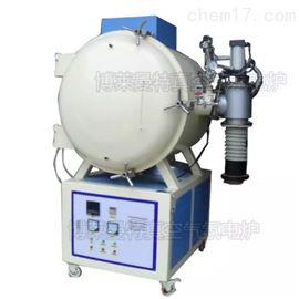 YB-1700QZ1700度氮气保护高温箱式电炉