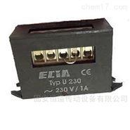 Ecia PD9114E-2S4整流器