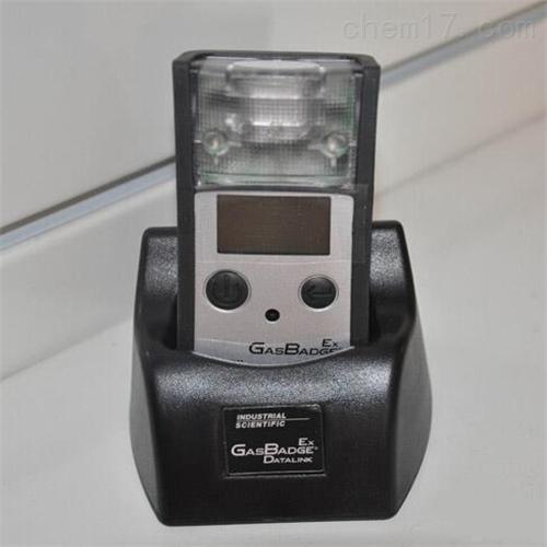 英思科GB90便携式可燃气体检测仪