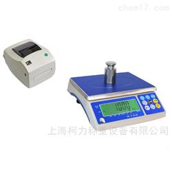 ACS-KL-15D15公斤带打印电子台秤