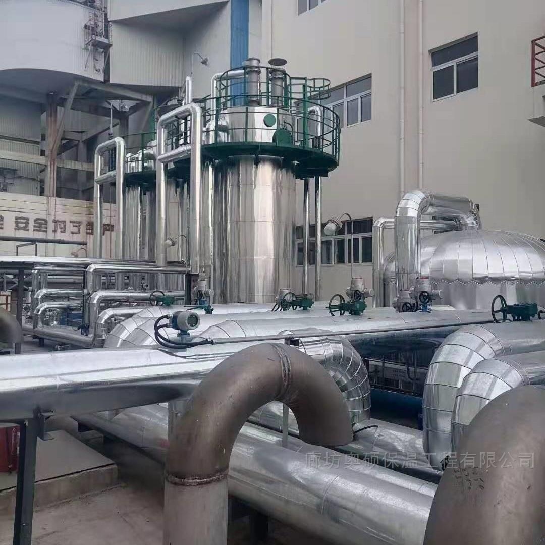 铝皮保温化工厂管道保温施工