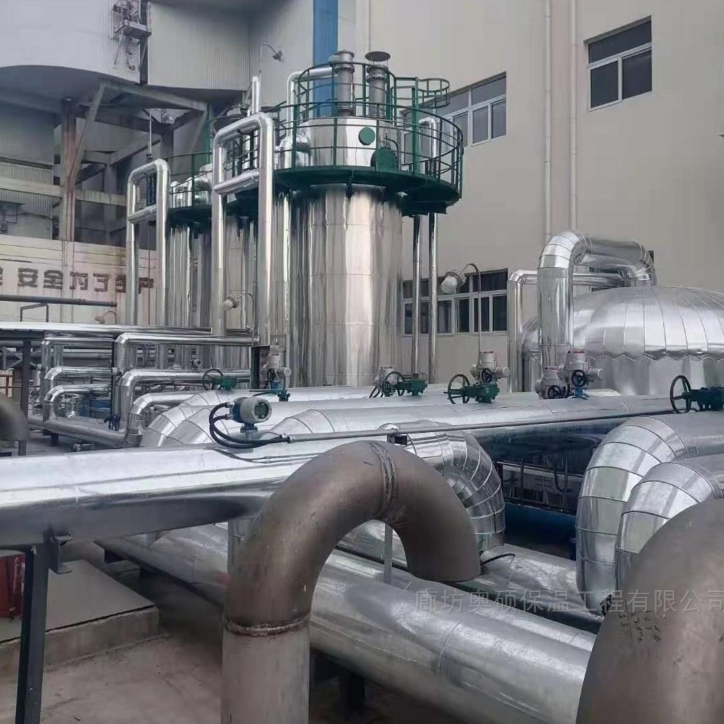 铝皮罐体保温工程安装公司施工案例