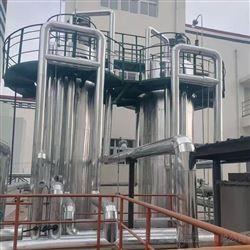 铝皮管道设备保温安装工程单位报价