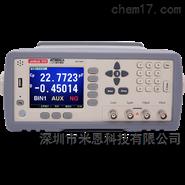 安柏anbai AT3816A精密LCR 数字电桥