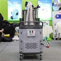 SH-5500SH工业吸尘器