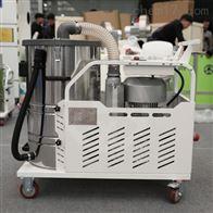 DL移动式工业抛光打磨车间吸尘器